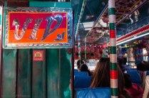 On Board Super Savari