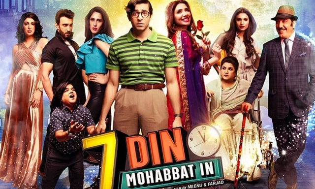 7-din-mohabbat-in-movie-review.jpg