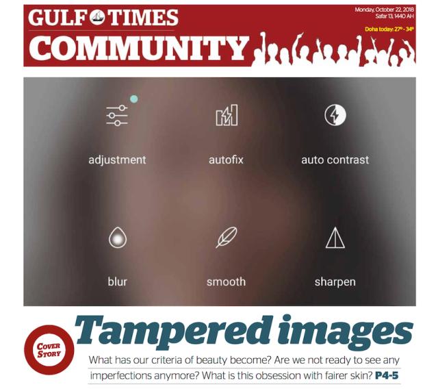 Ashwarya- GulfTimes1