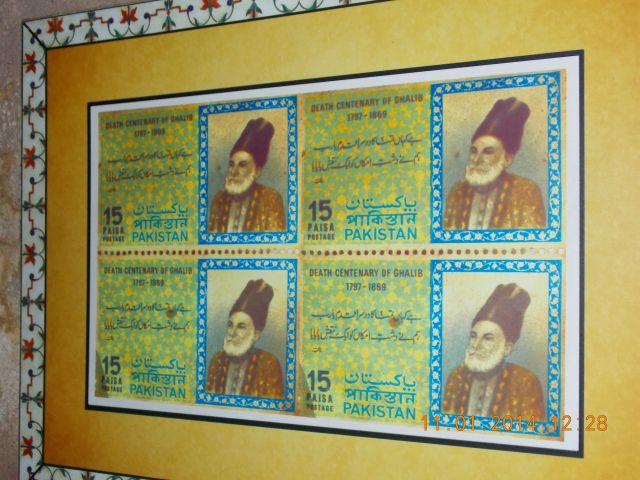 Postal_stamp_in_memory_of_Ghalib